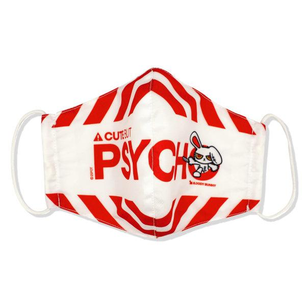 BLOODY BUNNY FACE MASK V.2 (PSYCHO / WHITE)