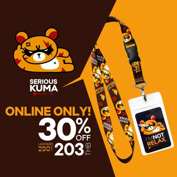 SERIOUS KUMA(NOT RELAX) NECK STRAP