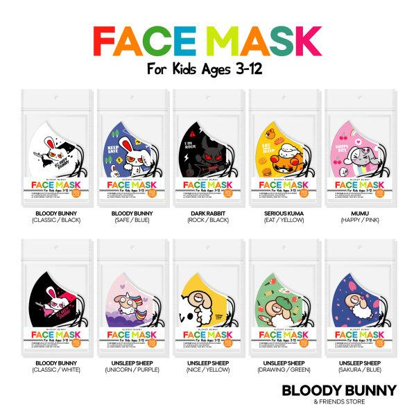 COMBO SET: FABRIC MASK KIDS (10 PCS.)