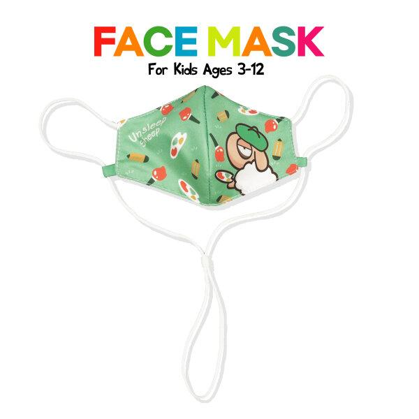 UNSLEEP SHEEP FABRIC MASK KIDS (DRAWING / GREEN)