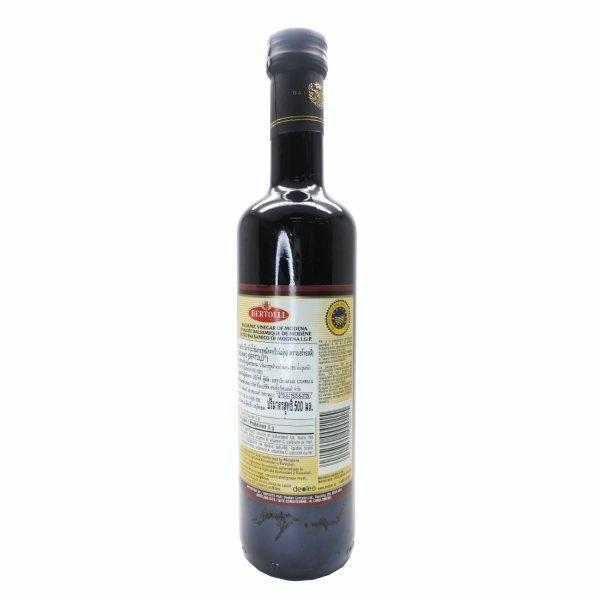 BERTOLLI BALSAMIC VINEGAR น้ำส้มสายชูบัลซามิก 500 G.