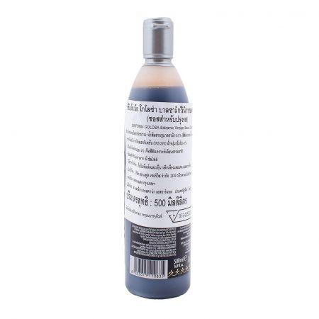 โรโบ ซินโฟเนีย ซอสบัลซามิกดำ สำหรับสลัด 500 ml