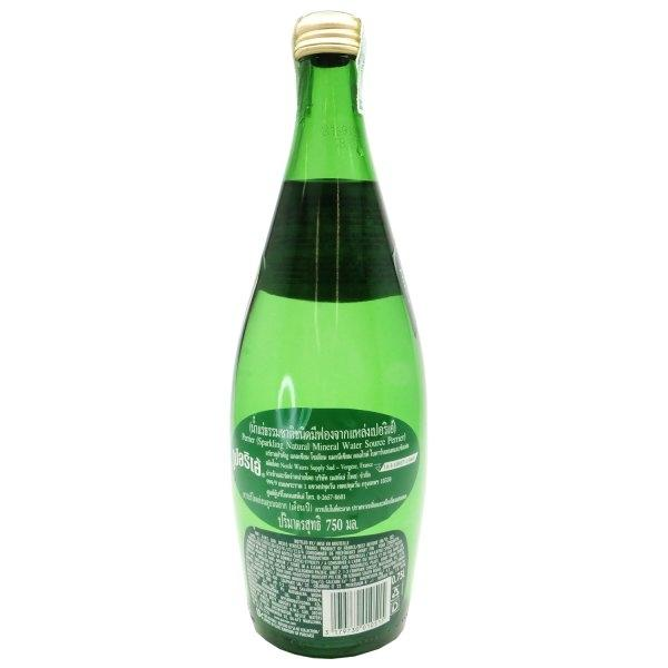PERRIER MINERAL WATER น้ำแร่เปอริเอ้ 750 ML.