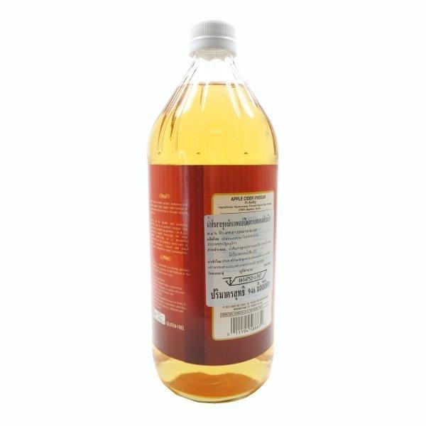 S&W APPLE CIDER VINEGAR น้ำส้มสายชูแอ๊ปเปิ้ล 946 ML.