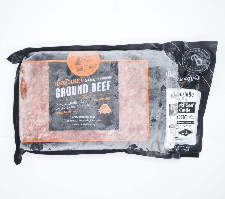 FROZEN GROUND BEEF AUSTRALIAN CATTLE เนื้อล้วนวัวบดแช่แข็ง วัวออสเตรเลีย 1 KG.