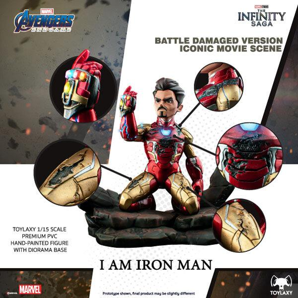 "I am Iron Man ""Marvel's Avengers : Endgame"""