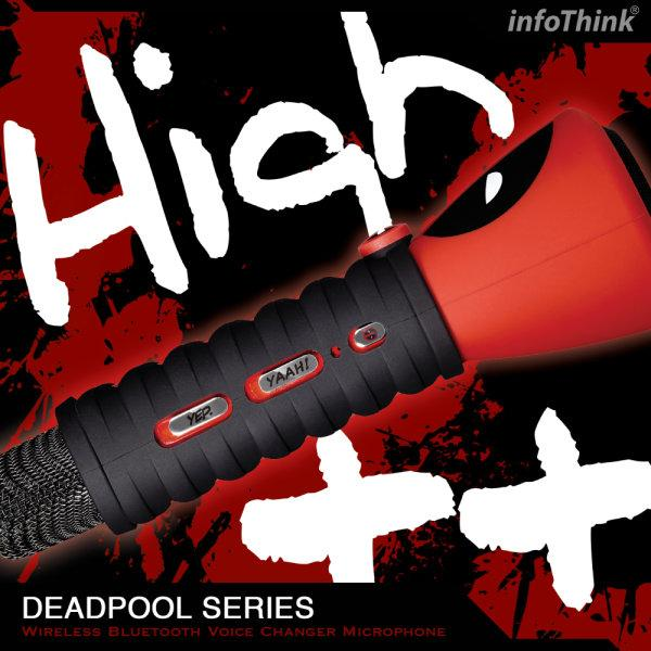 IT Gadgets, INFOTHINK, Bluetooth Speaker and Micro Phone, DEADPOOL, Sword
