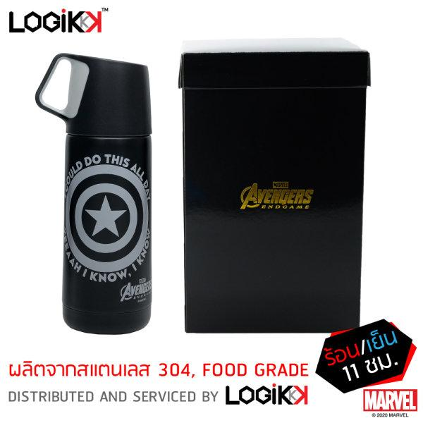 Travel Gadgets, LOGIKKK, Bottle, Avengers Endgame, CAPTAIN AMERICA, Meme, Black
