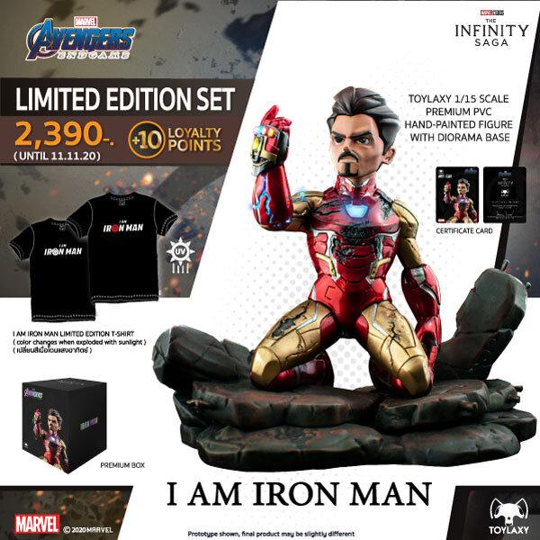"""I am Iron Man"" Limited Edition Set ( Figure + T - Shirt )"