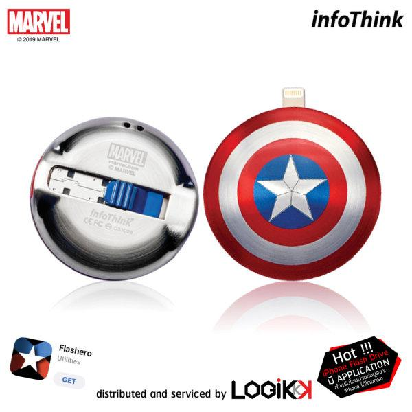 MARVEL, INFOTHINK, USB Flash Drive with iPhone Port, Shield, Captain America, 16GB
