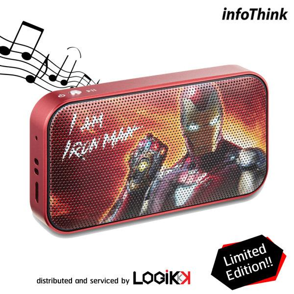 MARVEL, INFOTHINK, Bluetooth Speaker, Iron Man, I am Iron Man