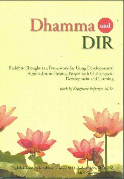 Dhamma and DIR (Include shipping) Please send your name, address, Invoice no. to sirirajbooks@gmail.com