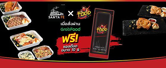 GRAB x Santafe' & Free Sachet of Made By TODD