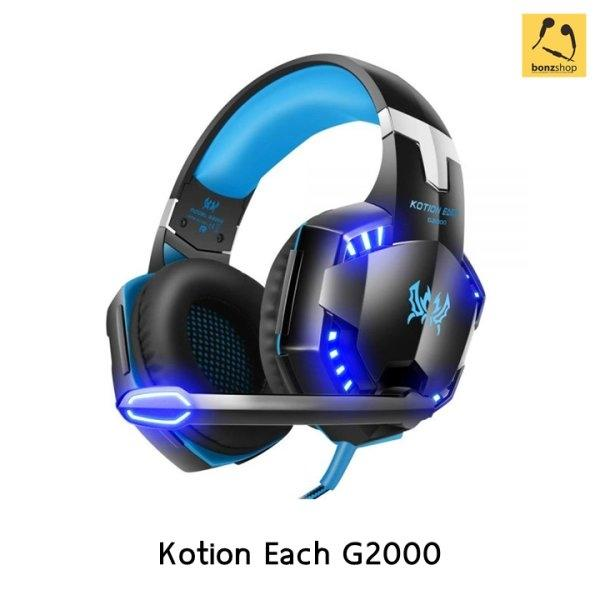 Kotion Each G2000