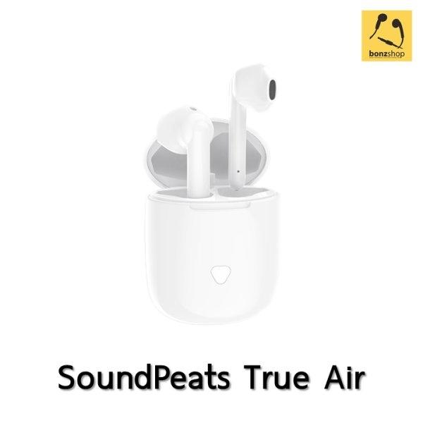 SoundPeats TrueAir