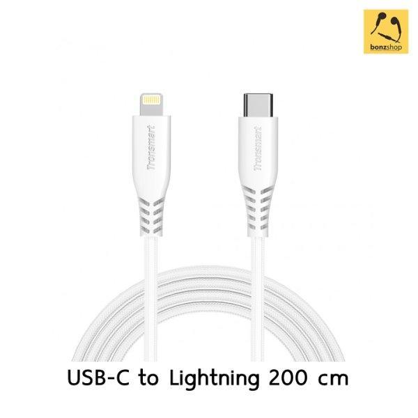 สายชาร์จ Tronsmart สาย USB-C to Lightning 200 cm