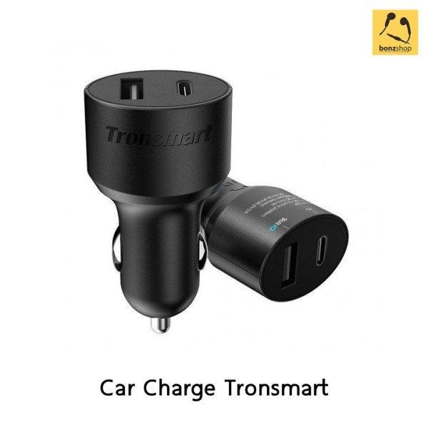 Car Charge Tronsmart