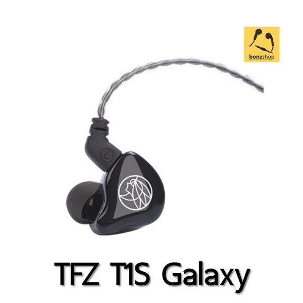 Tfz T1s Galaxy