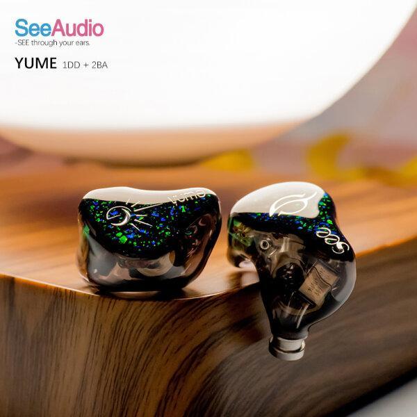 See Audio YUME