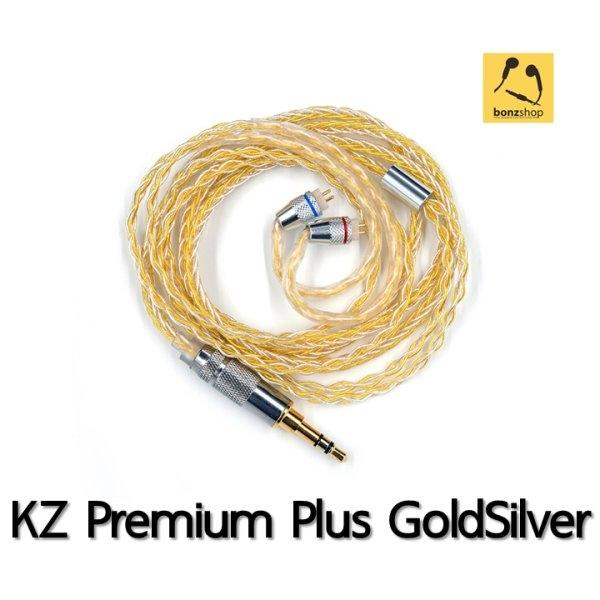 KZ Premium Goldsilver Cable Upgrade