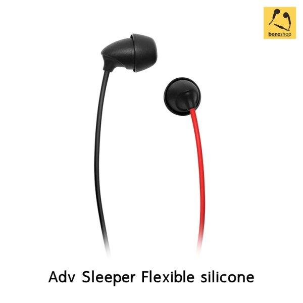 Adv Sleeper Flexible silicone