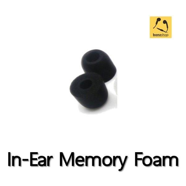 In-ear Memory Foam