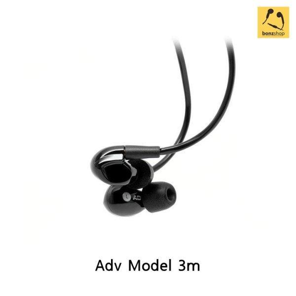 Adv Model 3m