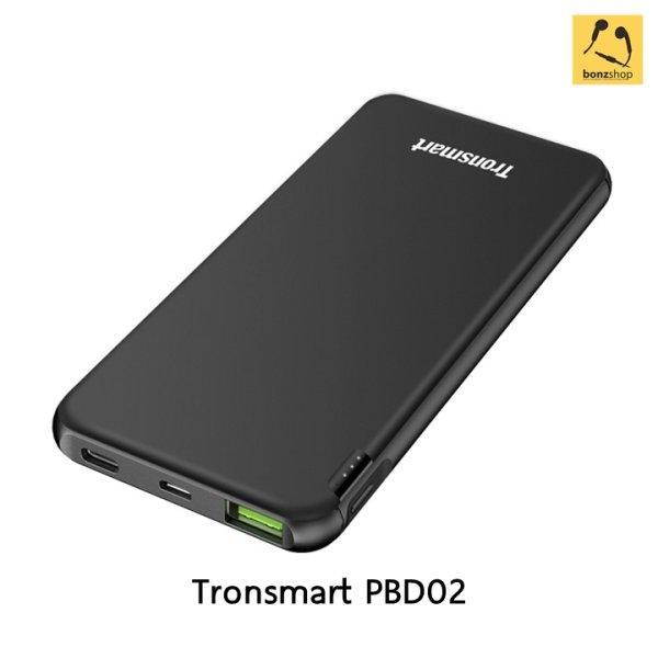 Tronsmart PBD02