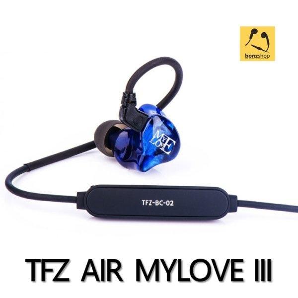 TFZ Air my love III