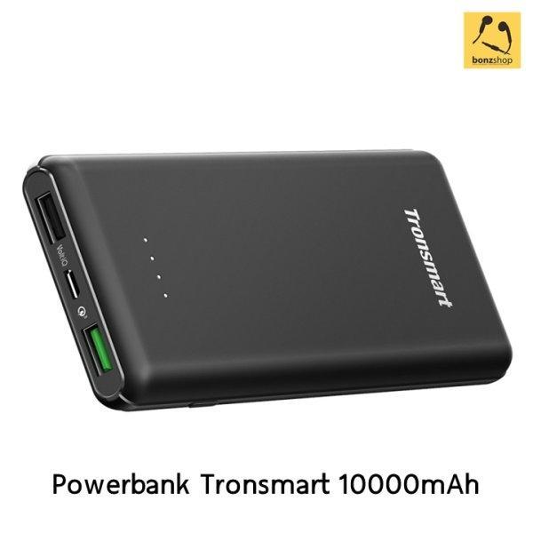 Powerbank Tronsmart 10000mAh