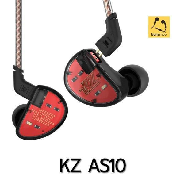 KZ AS10