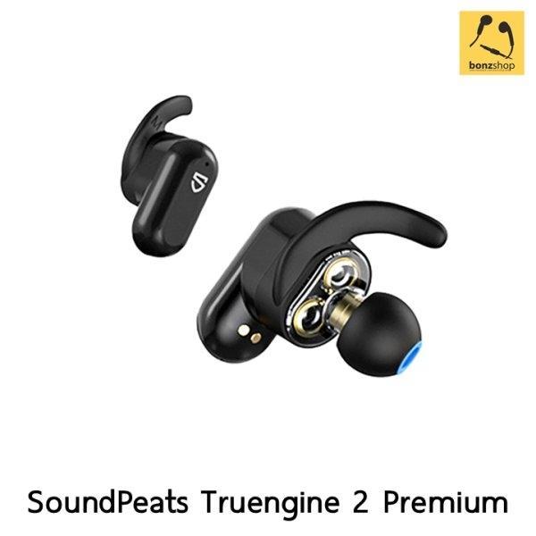 SoundPeats Truengine 2 Premiun