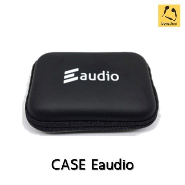 เคสใส่หูฟัง Eaudio