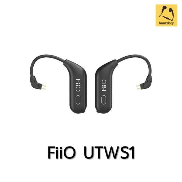 FiiO UTWS1
