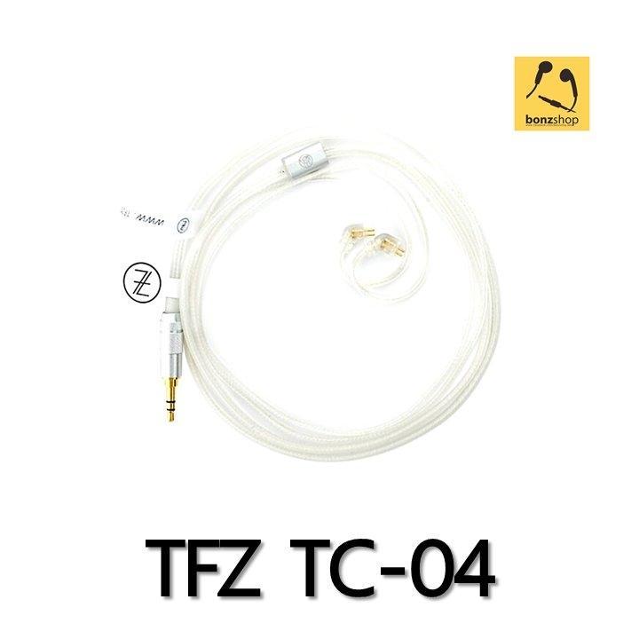 TFZ TC-04
