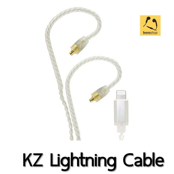 KZ Lightning สายแปลง Iphone