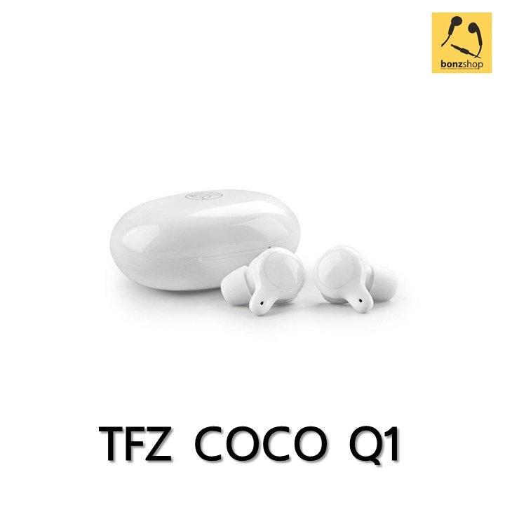 TFZ Q1