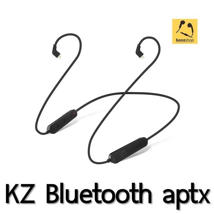 KZ Bluetooth 4.1 aptx