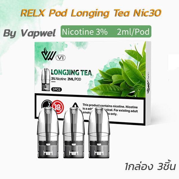 * RELX Pod Longing Tea By Vapwel Nic30 [1กล่องมี3ชิ้น]