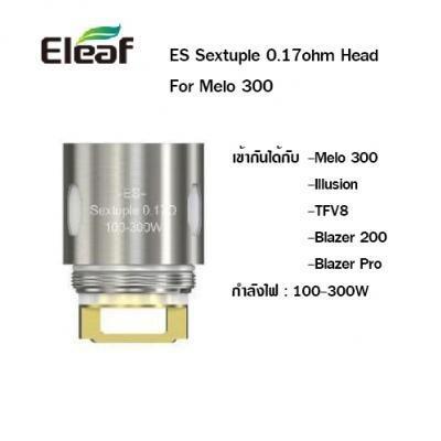 F [คอยล์] Eleaf ES Sextuple 0.17ohm Head for Melo 300 [1ชิ้น]