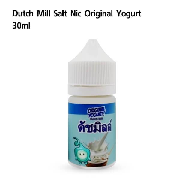 F [น้ำยา POD SALT NIC] Dutch Mill Salt nic Original yogurt 30ml (ดัชมิลล์นมเปรี้ยวเย็นกลาง)