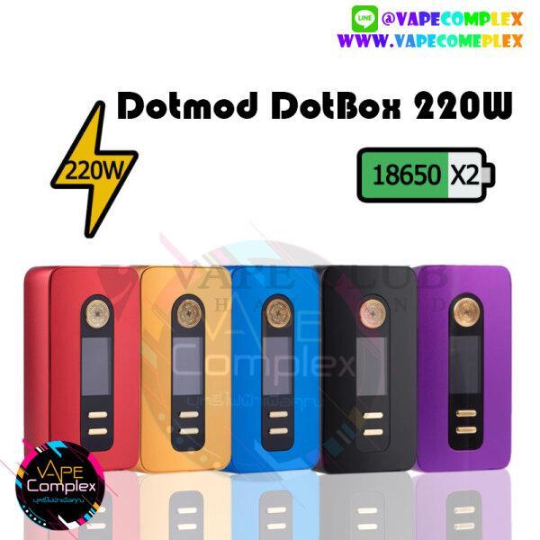 ** Dotmod DotBox 220W [แท้][กล่องปรับวัตต์]
