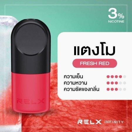 V [PODพร้อมน้ำยา]  RELX Infinity Pod Fresh Red [แท้] (1 ชิ้น/กล่อง)