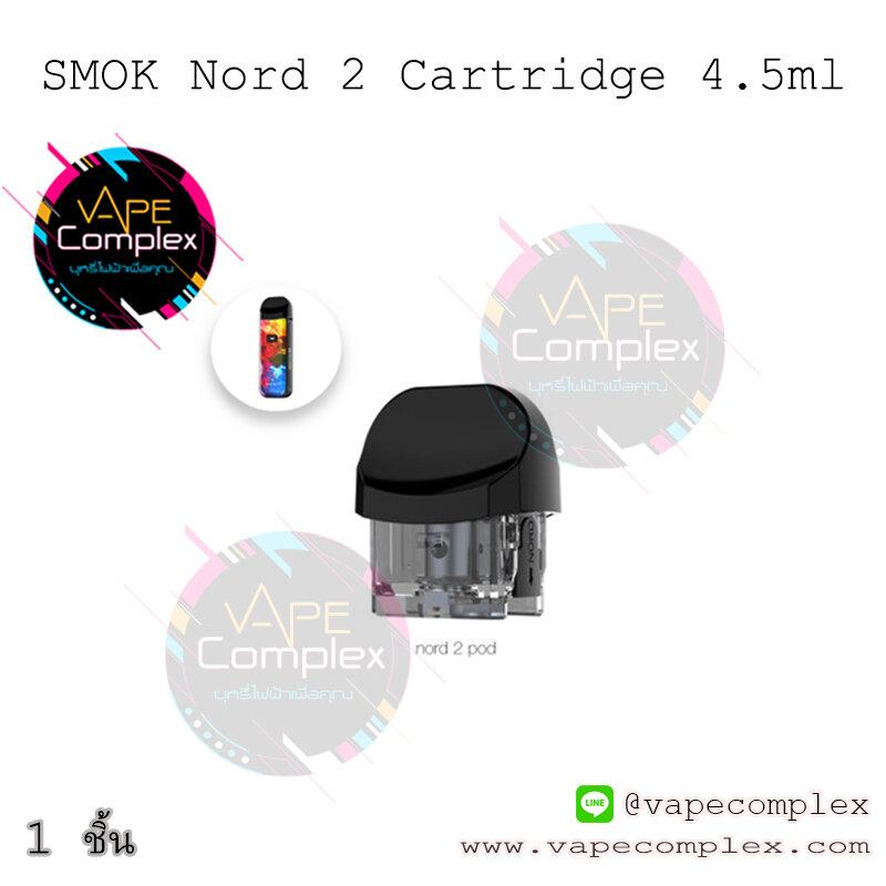 *Smok Nord2 Empty Pod for Nord Coil[1ชิ้น]