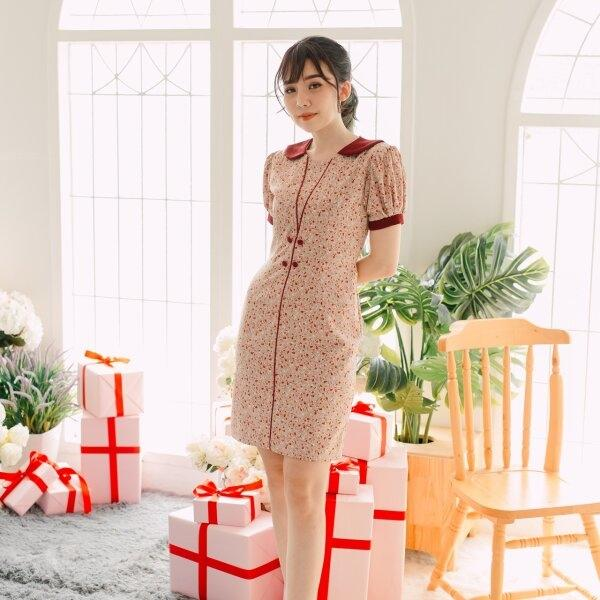 Ami Graphic Collar Red Dress