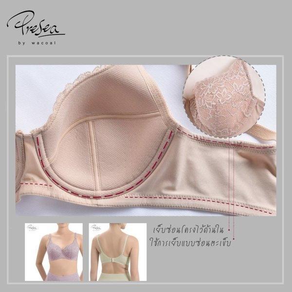 Lace bra ยกทรงตกแต่งลูกไม้ สีม่วงอ่อน MA1701