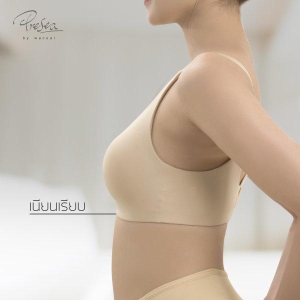 Smooth Seamless bra ยกทรงเนียนเรียบไร้ตะเข็บ สีม่วงอ่อน MA1501
