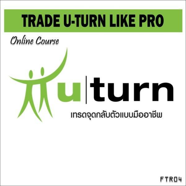 Trade U-Turn Like Pro (FTR04)