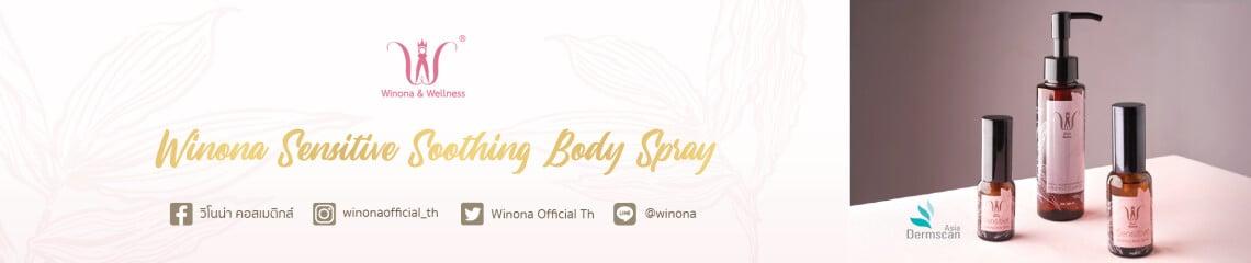 Winona Feminine Care Spray (ผลิตภัณฑ์ดูแลจุดซ่อนเร้น)