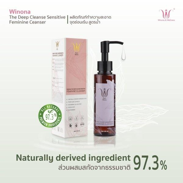 Feminine Cleansing Liquid 100 ml.